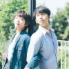 【鳥取の婚活】出合いを応援する「えんトリー」が開設!!