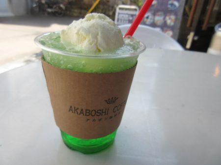akabosi3
