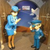 鳥取砂丘コナン空港へ行ってみた