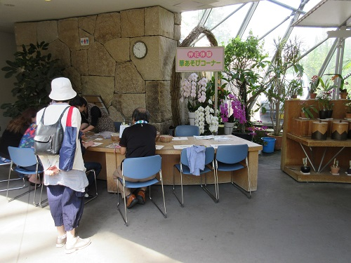 hanakairou30