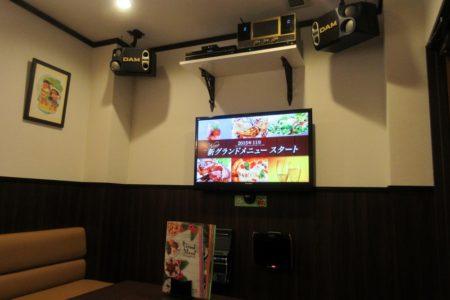 karaokeclub9