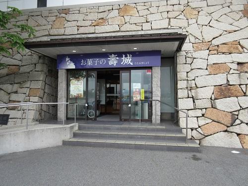 kotobukijyou4