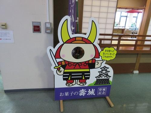 kotobukijyou6