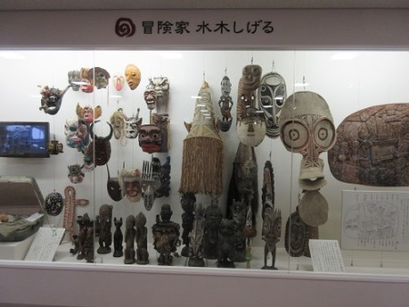 mizukisigeru9