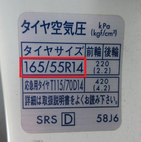 taiyakounyuu1