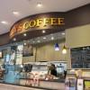 鳥取でも味わえる!タリーズコーヒー米子店!