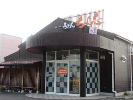 tiyosi-kura1