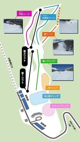 tottorisuki7