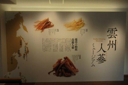 yusien35