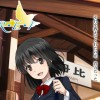 八頭町PRアニメ「KISEKIREI ~キセキレイ~」