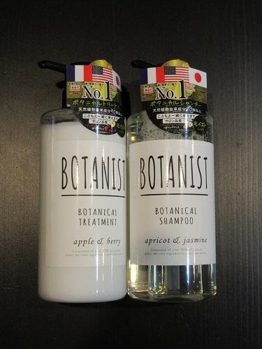 botanist10