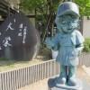 道の駅大栄(みちのえきだいえい)