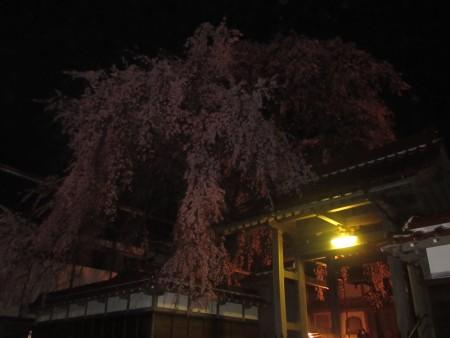 gokurakuji2