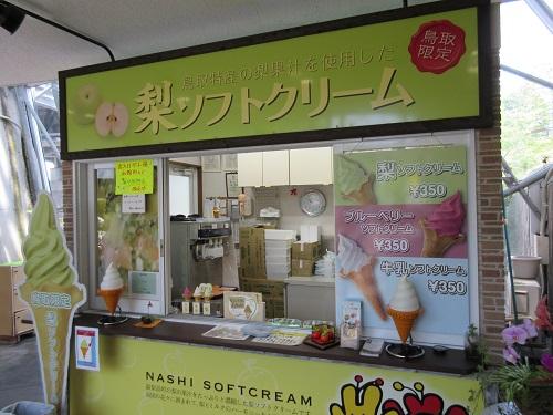 hanakairou31