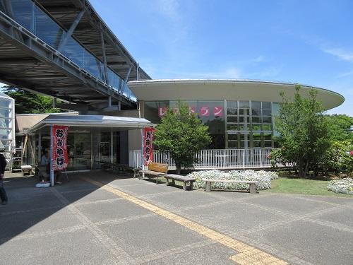 hanakairou85