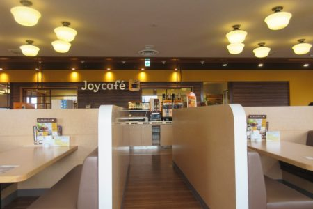 joyful10