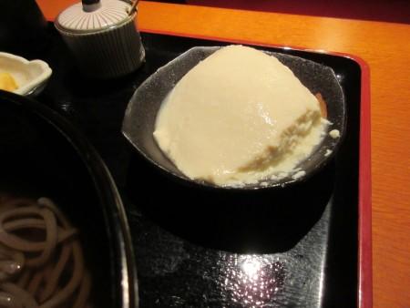 kaminoyu3