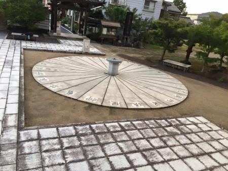 mansyouji1