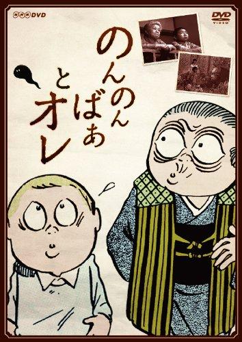 mizukisigeru3
