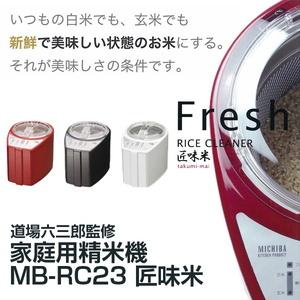 ml-hm-mb-rc23