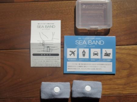 seaband1