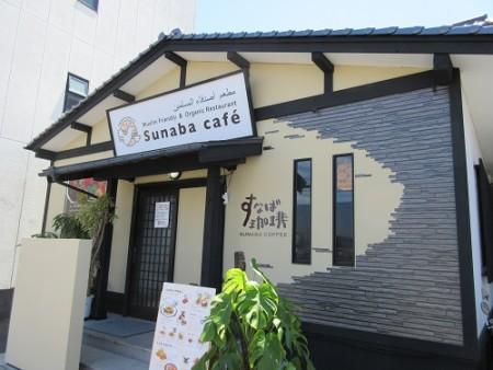 sunaba1