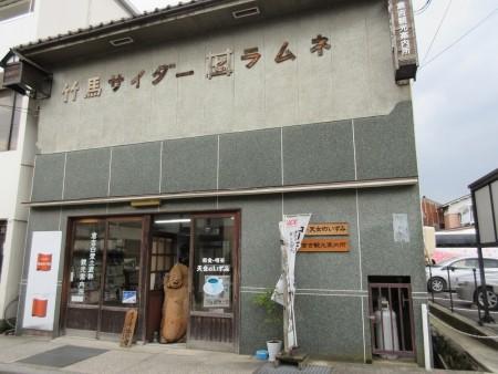 tennyonoizumi2