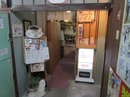 tennyonoizumi3