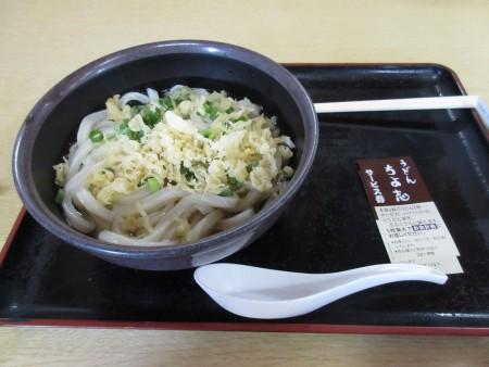 tiyosi1