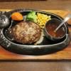 トマオニの日替わりランチ、カレー食べ放題付き(トマト&オニオン倉吉店)