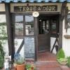倉吉のトラバドール、変わらない思い出のお店