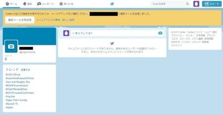 twitter9