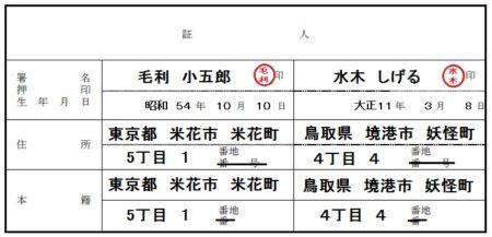 yousiengumitodoke (2)