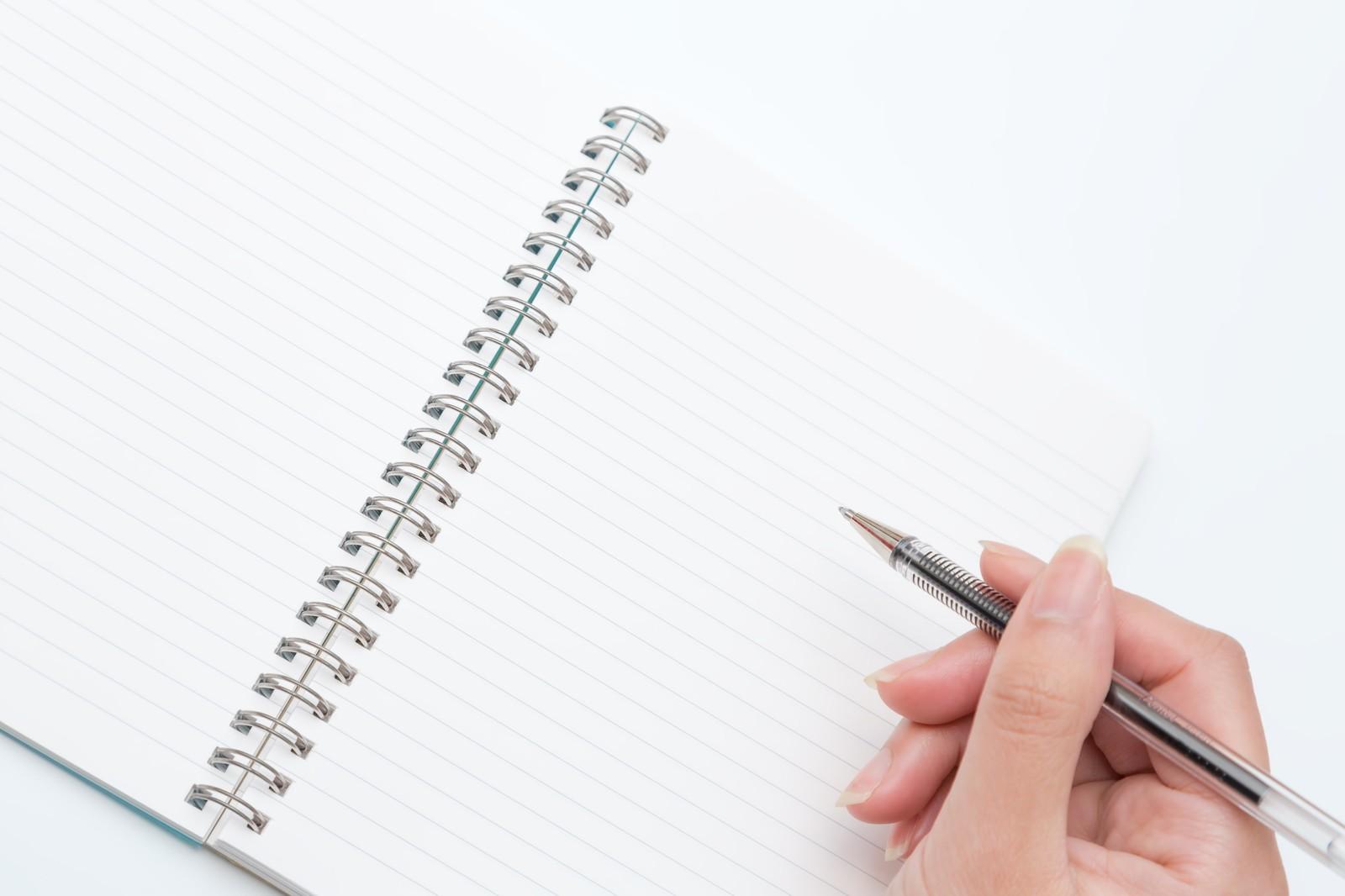 「とりあえず紙に書き出す」の画像検索結果