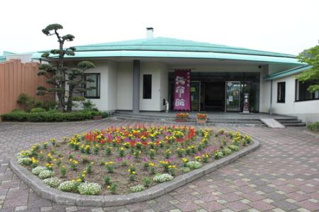 yuumeikan